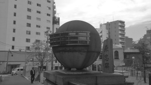 Tokyo Balls 1